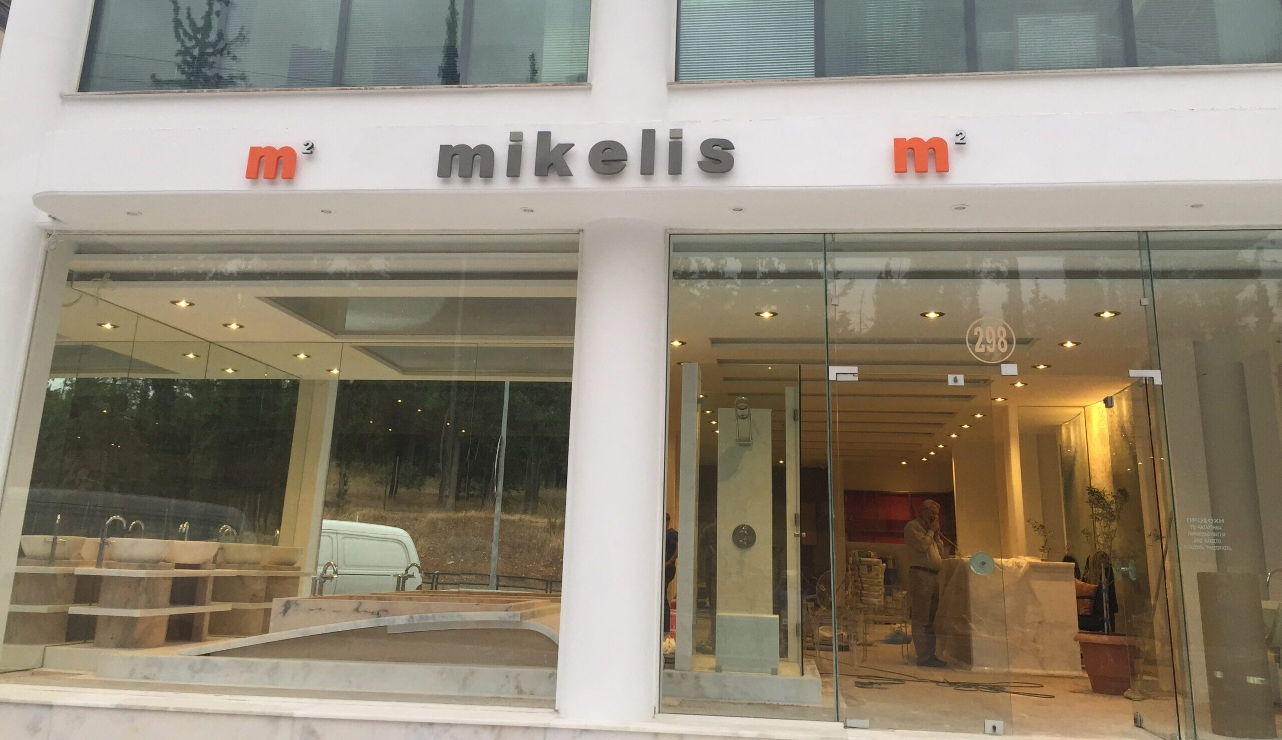 Mikelis Marbles SA